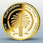 """Die Gold-Anlagemünze """"Palm Jumeirah"""" 2014 aus Dubai!"""